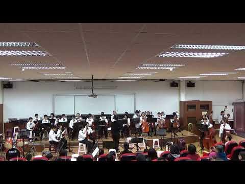 新北蘆洲仁愛國小弦樂團與蘭雅國中管弦樂交流A團 - YouTube