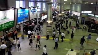 """Heading for JR Transfer Gates from Keikyu Line"" (100730Fr-1741)"