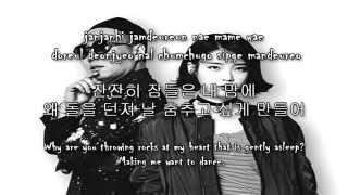 [Rom/Han/Eng] IU (아이유) & Park Myung Soo (박명수) - Leon (레옹) Lyrics