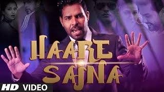 Haare Sajna Kanth Kaler Full Video Song | Sajna | New Punjabi Songs 2014 width=