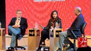 Sharmila Tagore added charm to the Lahore literary festival-22-02-16-92NewsHD