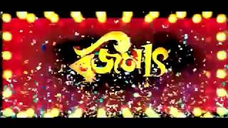 Bajimat Bengali movie Bajimat width=