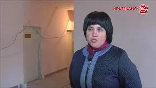 Ремонт в женской консультации Нефтекамска завершается