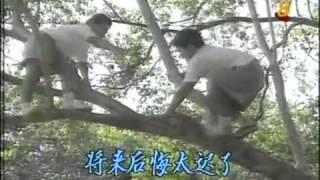 1989 - 早安老师 - 主题曲
