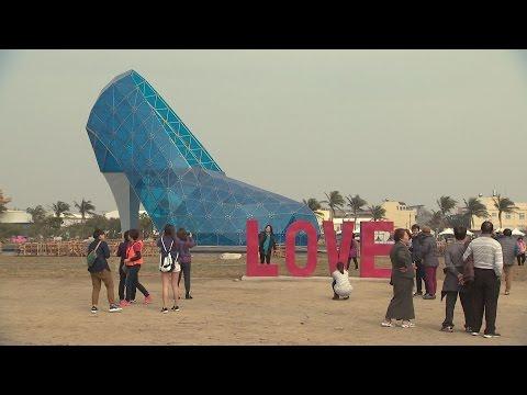 我們的島 第852集 誰的高跟鞋 (2016-04-11) - YouTube