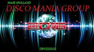 DISCO MANIA GROUP- MEGA DISCO PARTY 27 MAIOY MYLOS CLUB
