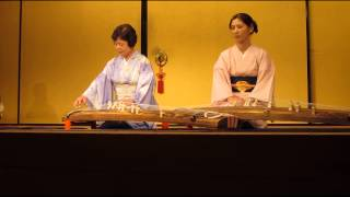 Koto - The Japanese Harp