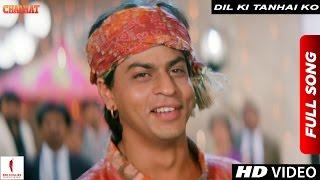 Dil Ki Tanhai Ko | Kumar Sanu | Chaahat | Shah Rukh Khan, Ramya Krishnan, Pooja Bhatt width=
