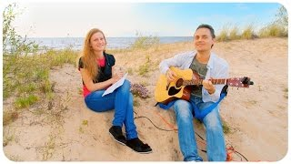 SWAY - Acoustic cover by Natalia & Dmitry [Live]