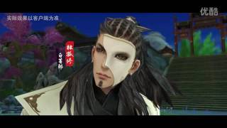 """JX Online 3 New School""""风骨霸刀"""" CBT and Gameplay"""