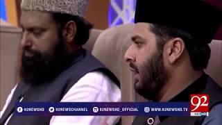 Manqabat | Hazrat Abdullah Bin Hajish (RA) | 4 July 2018 | 92NewsHD