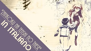 "In ITALIANO ""zankoku na tenshi no these"" Neon Genesis EVANGELION OP COVER"