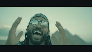 "Machel Montano - On My Way ""2015 Soca"" (StarBlu Ent)"