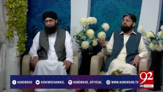 Subh e Noor (Hazrat Zunoon Misri RA) 23-05-2017 - 92NewsHDPlus