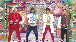 2016-11-27 Ex-Aid 08 Japanese CM English subtitled HD