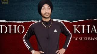 DHOKHA  Sukhmani  New Song 2019      Mp3  Punjabi Song 2019