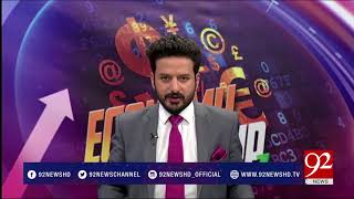 Economy RoundUp | Deteriorating Pakistan's economic condition  | 30 June 2018 | 92NewsHD