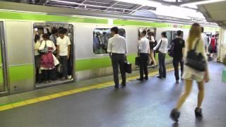 Japan Live - Ammasso Di Gente In Metropolitana A Shinjuku!