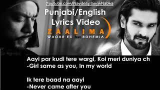 "BOHEMIA English Translation - HD Lyrics of Only Rap in 'Zalima' By ""Bohemia"" Ft. ""Waqar Ex"""