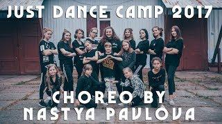 Drake - Started From The Bottom | Choreo by Nastya Pavlova | Just Dance Camp 2017