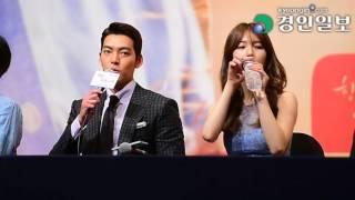 """[경인일보]KBS '함부로 애틋하게' 배수지, """"사전제작 피부관리시간 많아 좋았다."""""""