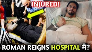 Roman Reigns Serious INJURED - & Hospitalized ? Why Drew Attack Roman Brutally? WWE Raw Highlights