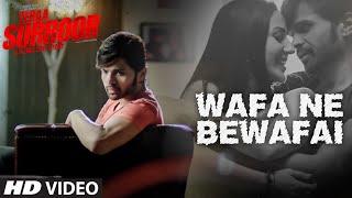 Wafa Ne Bewafai VIDEO Song   TERAA SURROOR   Himesh Reshammiya, Farah Karimaee   T-Series width=