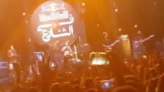 "Jadal Band covers ""Leh Bydari Kda ""#Redbullfelshare3"
