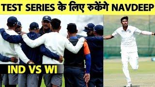 Indian Team keeps NAVDEEP SAINI as cover for series against Windies | IND vs WI | Sports Tak