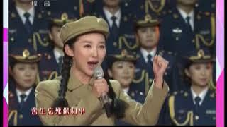 朝鮮戰爭 英雄兒女 志願軍 王芳 China Korean War