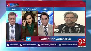 Sherry Rehman replied to PM on his statements regaring Opposition - 26 March 2018 - 92NewsHDPlus