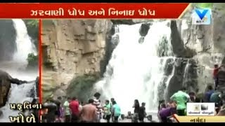 Diwali vacation sees tourists flock to Gujarat's Mini Kashmir | Vtv News
