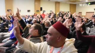 AGO du Wydad Casablanca : Les adhérents adoptent à l'unanimité les rapports moral et financier