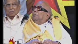 Chikubuku.com - Karunanidhi Function - Ilayaraja Speech - Part 25