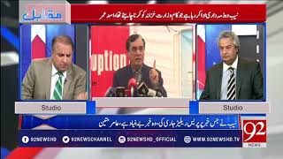 Muqabil | Rauf Klasra | Amir Mateen | Reality Behind Nawaz Sharif Money Laundering case | 9 May 2018