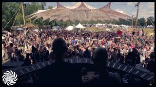 Eclipse Festival (Circle of light 2016)