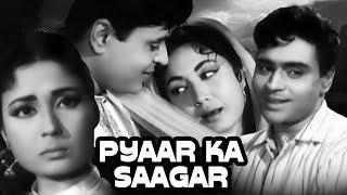 Pyaar Ka Saagar | Full Movie | Rajendra Kumar | Meena Kumari | Superhit Old Classic Movie width=