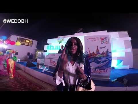 Albasta Market | Bahrain Noor El Ain