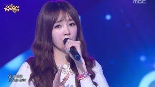 음악중심 - Davichi - Turtle, 다비치 - 거북이, Music Core 20130406