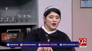 Pakistan Kay Pakwan - 19 July 2018 - 92NewsHDUK