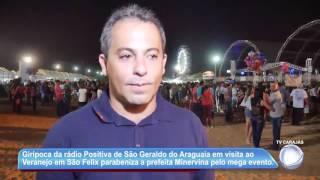 Veranejo 2017 em São Félix do Xingu