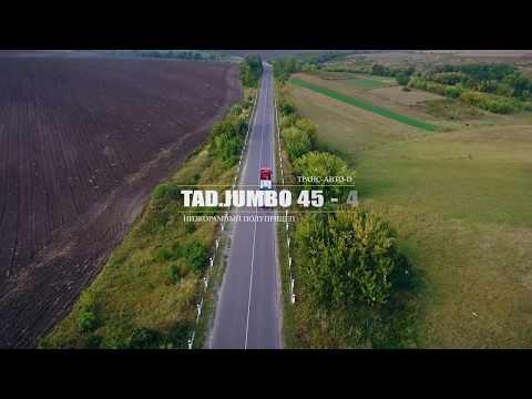 TAD Jumbo 45-4