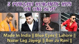 Made in India || Guru Randhawa || Mashup Cover || T Pranav || Bhushan Kumar || Lyrical || Official