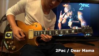 2Pac / Dear Mama Guitar Riff
