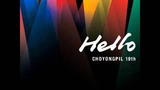 Cho Yong Pil(조용필) -- 걷고 싶다