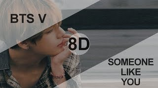 BTS V - SOMEONE LIKE YOU (Cover) [8D USE HEADPHONE] 🎧