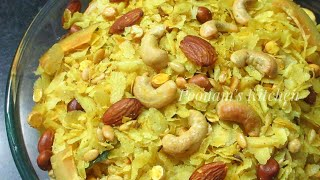 Image result for roasted poha namkeen recipe in hindi