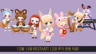 MapleStory 2 - Restart MV Teaser