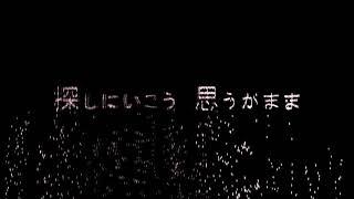 【わっか×白釈迦×じゃま子】グルカゴン-Vibration arange-【初投稿】