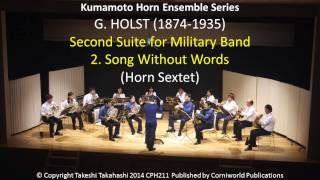 (Horn Sextet) HOLST Second Suite: 2. Song Without Words